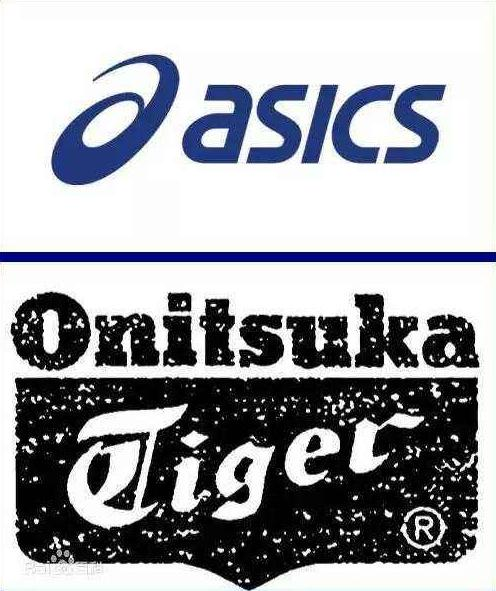 What's the difference between ASICS and