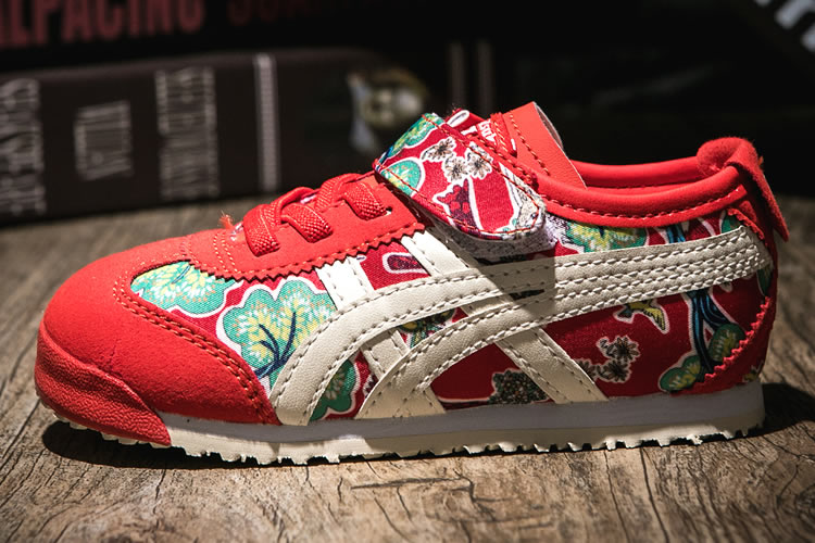 (Red/ Beige) Onitsuka Tiger Mexico 66 TS Kid's Shoes
